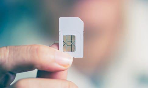 法人向け格安SIM 比較9選(価格と特徴)