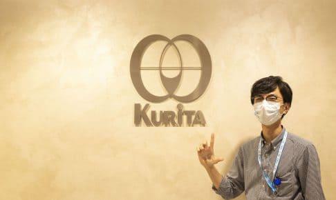 kv-kurita-water
