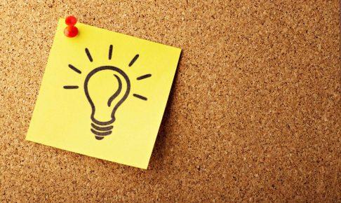 コスト削減案の検討アイデア20選。カテゴリー別にメリット・デメリットを紹介