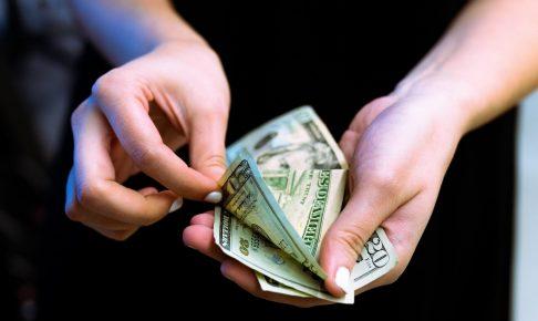 支払手数料とは?|勘定科目・内訳をわかりやすく解説|支払報酬や振込手数料、アクワイアラ・証券代行との値下げ交渉まで