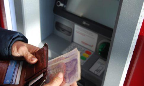 銀行振込手数料の経費削減|インターネットバンキングや振込代行サービスを活用した削減アイディアについて解説